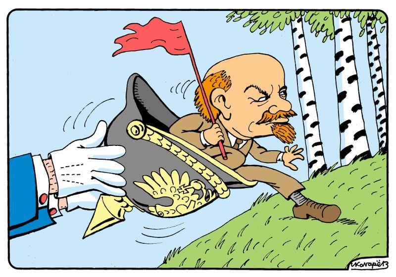 Опломбированный Ленин